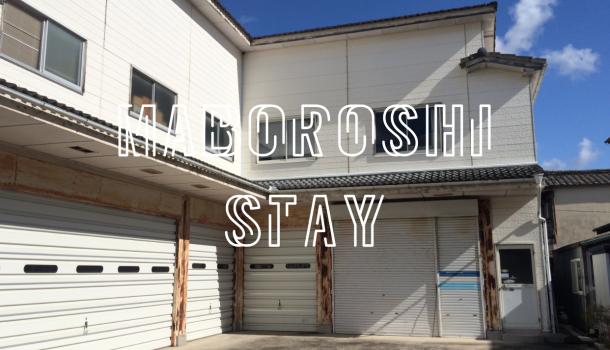 クリエイター・イン・レジデンス「MABOROSHI STAY」設備・周辺情報