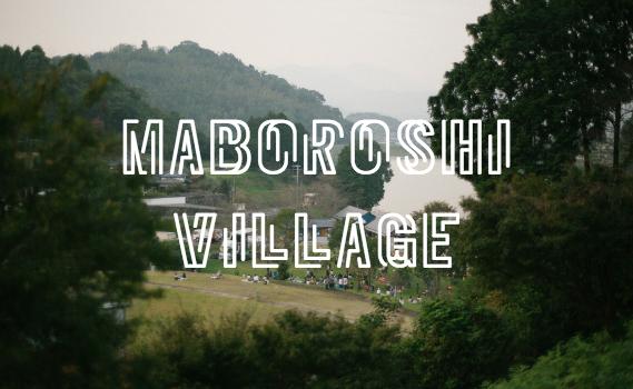MABOROSHI VILLAGE 自然に暮らす滞在プログラムのご案内