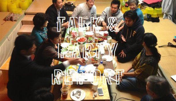 MABOROSHI STAY イベントレポート vol.1 猟師 畠山千春さん