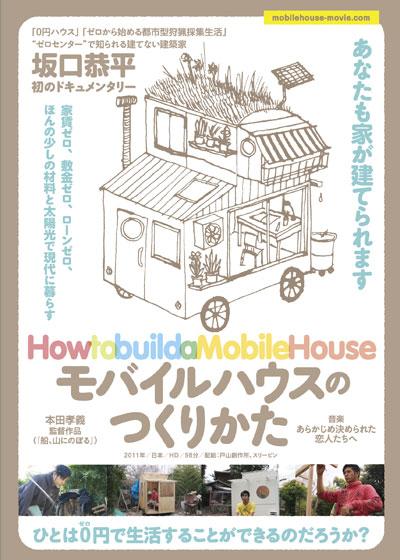 佐賀 武雄 映画 イベント アート クリエイター