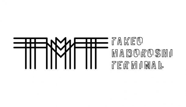 TAKEO MABOROSHI TERMINAL スタッフ募集のお知らせ